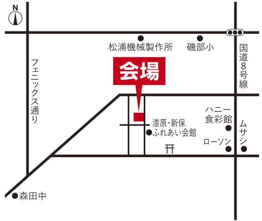 森田新保町