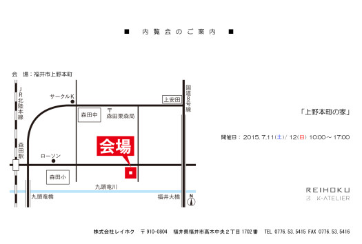 15_07_03 m邸
