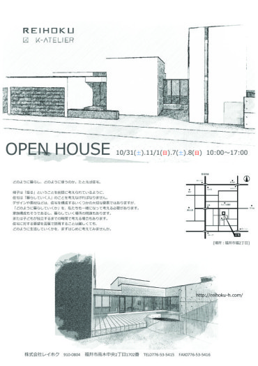 15_10_24 k邸