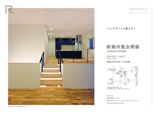 16_03_07 T邸