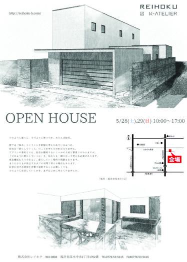 16_05_16 N邸