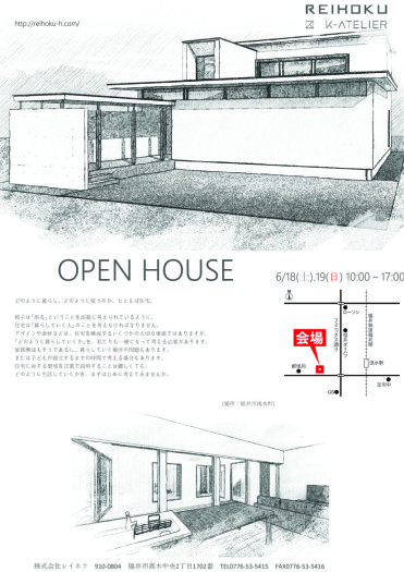 16_06_10 T邸