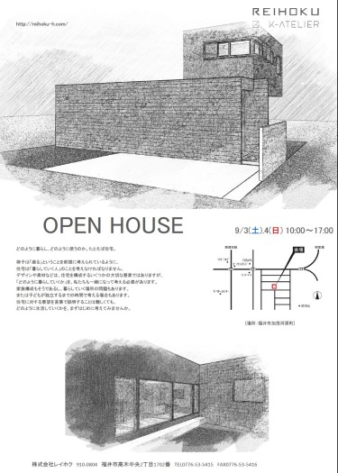 16_08_28 k邸