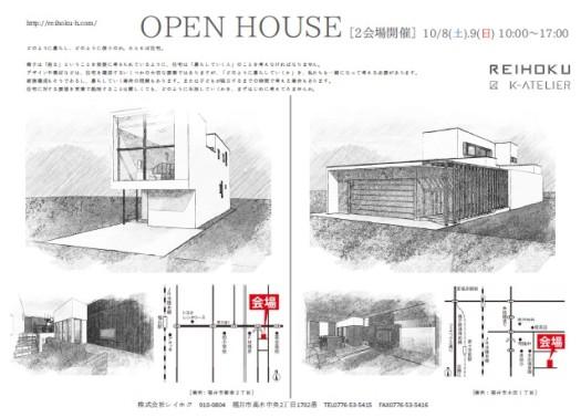 16_09_30 wy邸