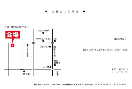 17_04_10 W邸
