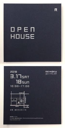 18_03_09 K邸