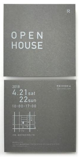 18_04_15 E邸