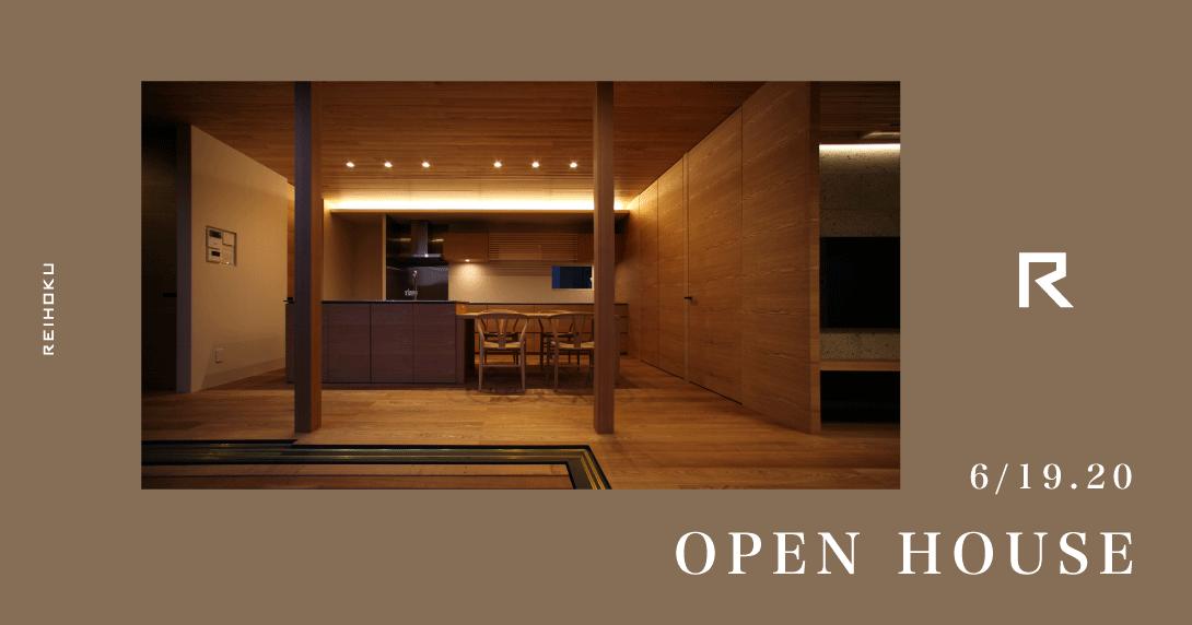 6月open house